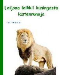 Väätäinen, Tuomas: Leijona leikkii kuningasta, lastenrunoja